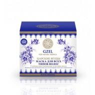 Natura Siberica GZEL Maska pro všechny typy vlasů «Carské plody»120 ml