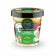 Organic Shop Pěna do koupele Ovocný koktejl z Karibiku, 450 ml